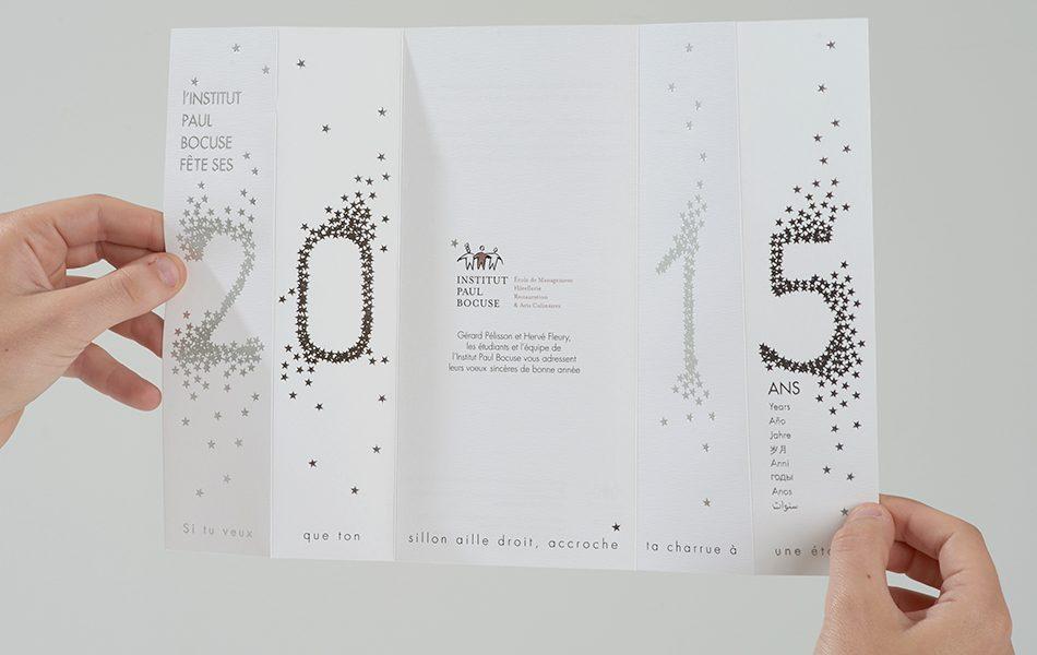 Greetings card 2015